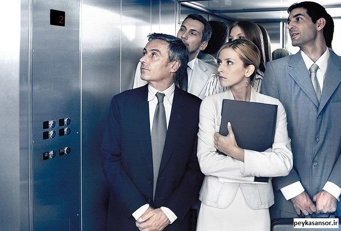 سرویس و نگهداری از آسانسور