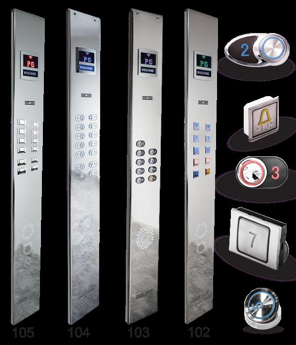 بخش های مختلف شستی آسانسور